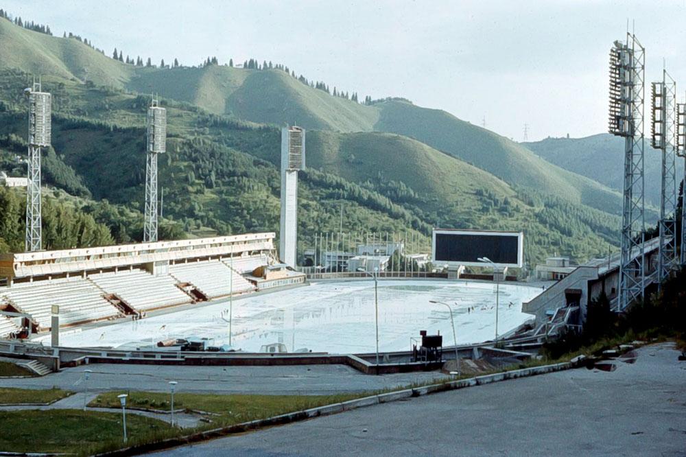 Medeo Eislaufstadion